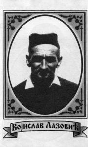 Lazović M. Vojislav
