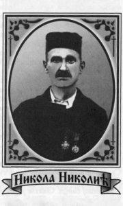 Nikolić S. Nikola