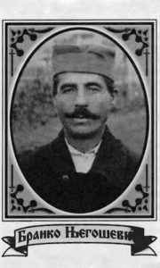 Njegošević N. Branko