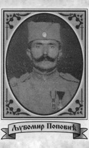 Popović S. Ljubomir