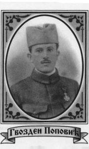 Popović T. Gvozden