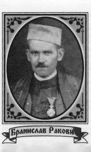 Raković V. Branislav