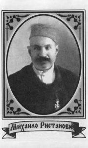 Ristanović C. Mihailo