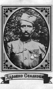 Selaković S. Zdravko