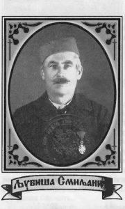 Smiljanić R. Ljubiša
