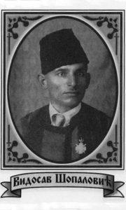 Šopalović R. Vidosav