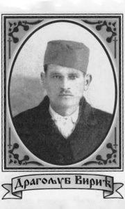 Virić M. Dragoljub