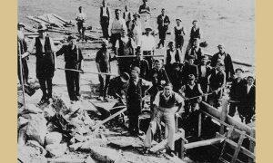 Početak gradnje fabrike oružja i municije