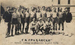 SK Građanski 1936. godine