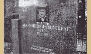 Spomenik Burovu na Dovarju