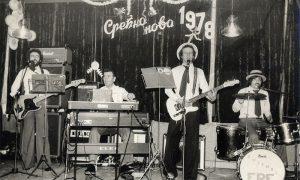 """Brolove """"Ere"""" sviraju za novogodišnji doček u Gradskoj 1978. godine"""