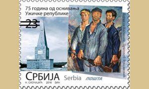 """Marka 75. god. Užičke republike (""""Pošta Srbije""""/""""Srbija marke"""")"""