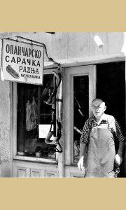 Poslednji opančar Milija Ćitić