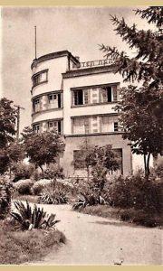 Hotel Palas kada je u njemu direktor bio najbolji užički ugostititelj Milan Lučić