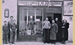 Obućarska radnja Momčila Nedića