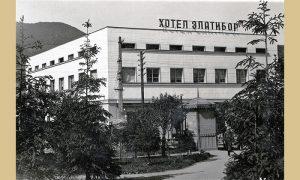 """Stecište užičkih boema i """"gospode"""", kafana Hotela """"Zlatibor"""""""