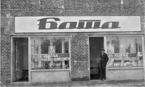 "Prodavnica ""Bate"""