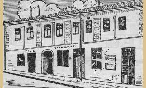 Prvi bioskop