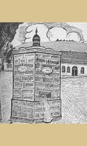 Česma opančarskog esnafa na Staroj pijaci