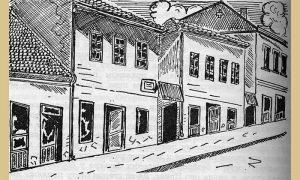Rodna kuća Mite Uskokovića