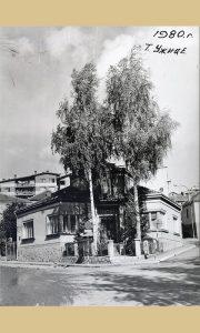 Kuća Prohorova 1980.
