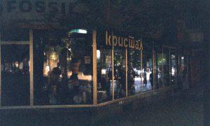 Samo su izlozi prodavnica osvetljavale Užice, Tita je žalila i javna rasveta