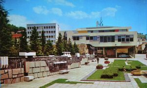 Pošta na Trgu partizana
