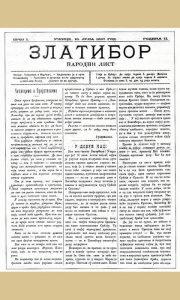"""Naslovna stranica prvog broja novina """"Zlatibor"""""""
