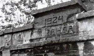 Portal na tunelu br. 53 nakon rušenja spomenika srpskom graničaru od strane ustaša