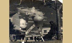 Prva izložba umetničke fotografije u Užicu