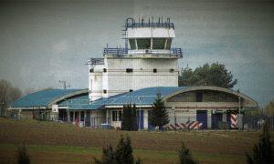 Nekadašnja aerodromska zgrada