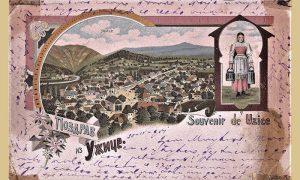 Прва разгледница Ужица из осме деценије 19. века