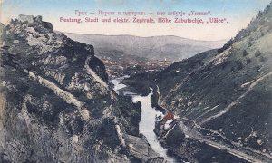 Разгледница Ужица с почетка 20. века