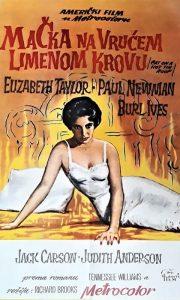 """U to vreme jedan od najpoznatijih filmova prikazivao se u novom bioskopu """"Partizan"""""""