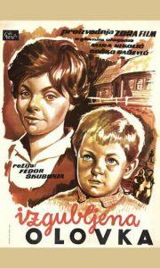 "Plakata za film ""Olovka piše srcem"""