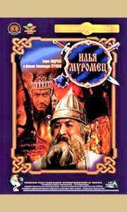 Film o ruskom Kraljeviću Marku
