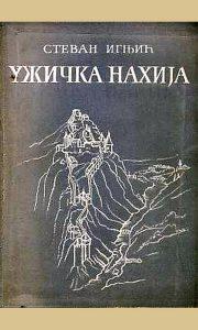 Prva knjiga užičkog istoričara Steva Ignjića