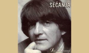 CD Jovice Mitrašinovića iz 1995. godine