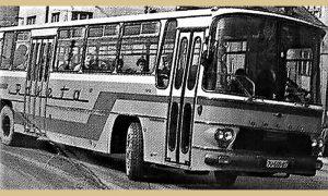 Raketin autobus