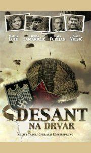 """Plakat najgledanijeg filma u Užicu 1963. """"Desant na Drvar"""""""