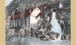 Užička stara hidrocentrala je stavljena 1964. pod zaštitu države
