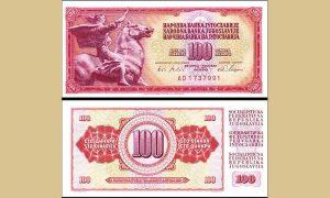 """Novčanica stodinarka, izdata 1965, popularna naročito u kockarskoj igri Munta, zvana """"crvena"""""""