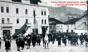 Ulazak Užičkog partizanskog odreda u Užice 24. septembra 1941.