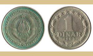 """""""Novi dinar"""" iz 1965."""