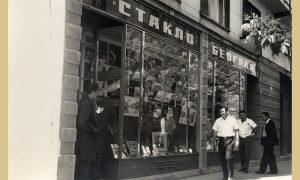 Staklo Beograd - Staklopan