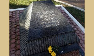 Grob Slobodana Penezića Krcuna, Novo groblje Beograd