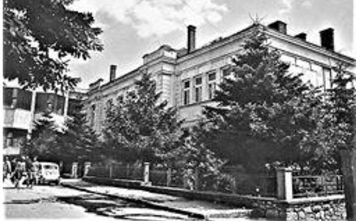 "Osnovna Škola ""Dušan Jerković"""