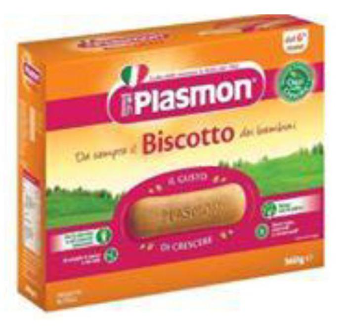 """""""Plazmon"""" po čijoj je licenci srpska """"Plazma"""""""