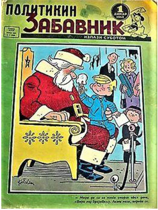 Politikin Zabavnik iz januara 1968