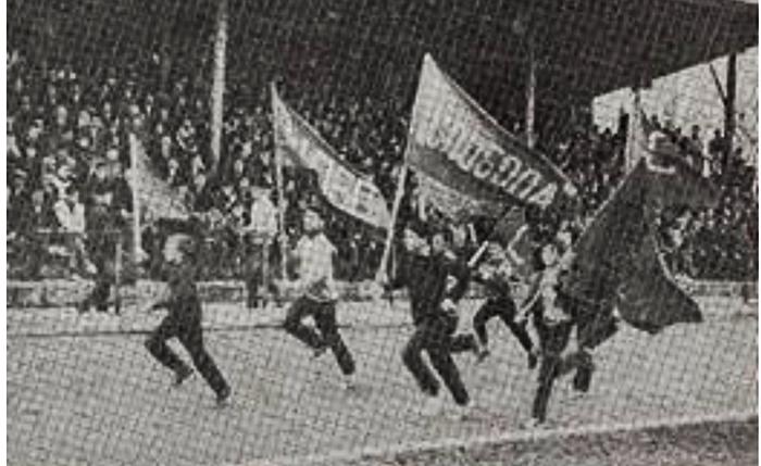 """Decembra 1968. Velika radost na stadionu navijača """"Slobode"""""""
